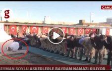 ویدیو ملا امام نماز 226x145 - ویدیو/ ملا امامی که نماز خواندن یاد ندارد!