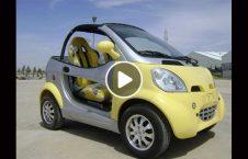 ویدیو کوچک موتر برقی 226x145 - ویدیو/ کوچک ترین موتر برقی ساخته شد