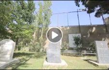 ویدیو گورستان قلب کابل 226x145 - ویدیو/ گورستانی در قلب کابل