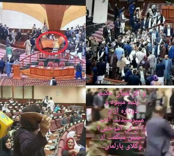 پارلمان2 - تصویر/ ادب از که آموختی؟ از وکلای پارلمان!!!