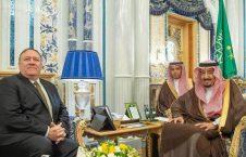 پومپیو ملک سلمان 4 226x145 - تصاویر/ دیدار وزیر امور خارجه امریکا با پادشاه عربستان