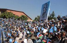 گردهمایی صلح و اعتدال 1 226x145 - تصاویر/ گردهمایی بزرگ تیم انتخاباتی صلح و اعتدال در کابل
