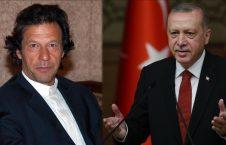 اردوغان عمران خان 226x145 - بررسی صلح افغانستان در گفتگوی تلیفونی اردوغان با عمران خان