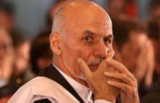 اشرف غنی 2 226x145 - سکوت پرسش برانگیز رییس جمهور غنی در برابر اتهامهای آزار جنسی در ارگ