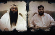 القاعده  226x145 - افشای اسرار تکان دهنده از رابطه میان القاعده و کشورهای خلیج