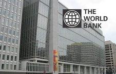 بانک جهانی 226x145 - مساعدت مالی 97.5 ملیون دالری بانک جهانی به افغانستان