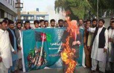 ترمپ کتدهار 226x145 - ️جوانان معترض کندهار تصویر ترمپ را به آتش کشیدند!