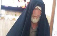 داعش 226x145 - یکی از مقامات داعشی در لباس زنانه بازداشت شد
