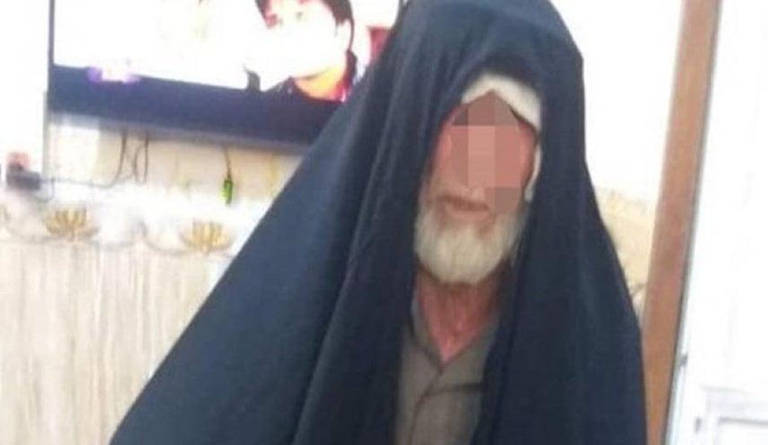 داعش - یکی از مقامات داعشی در لباس زنانه بازداشت شد