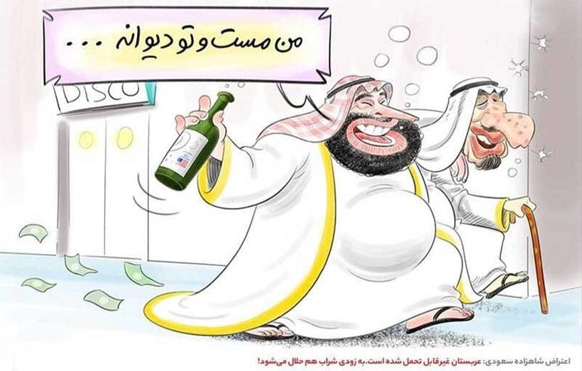 شراب عربستان - تصویر/ به زودی شراب حلال میشود!!!