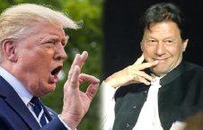 عمران خان دونالد ترمپ 226x145 - آیا عمران خان مغلوب دونالد ترمپ خواهد شد؟