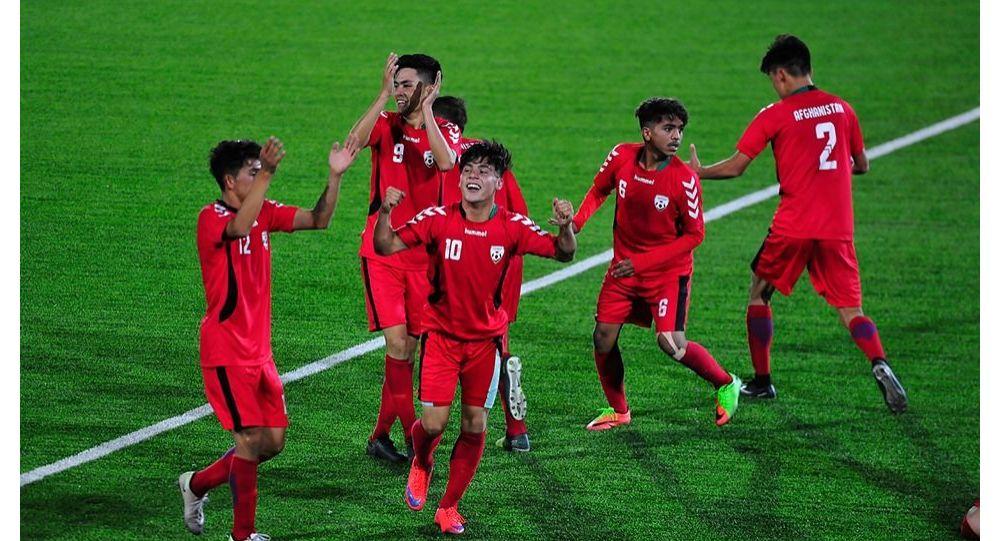 فوتبال - پیروزی تيم ملی فوتبال زير ١٦ سال افغانستان در برابر ایران