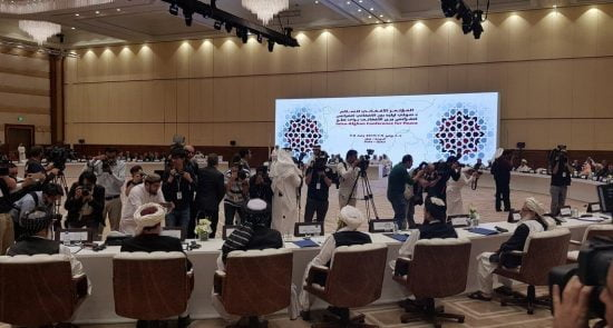 قطر نشست بین الافغانی 550x295 - نشست بینالافغانی صلح در قطر پایان یافت + متن کامل قطعنامه