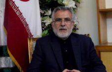 محمد رضا بهرامی 226x145 - حمایت ایران از حضور افغانستان در نشست صلح با طالبان