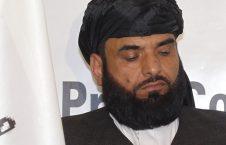 محمد سهیل شاهین 226x145 - پیام سخنگوی طالبان برای سرمنشی ناتو