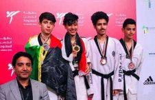 مسابقات قهرمانی الحسن کپ 226x145 - کسب جام قهرمانی توسط تکواندوبازان نوجوانان افغانستان
