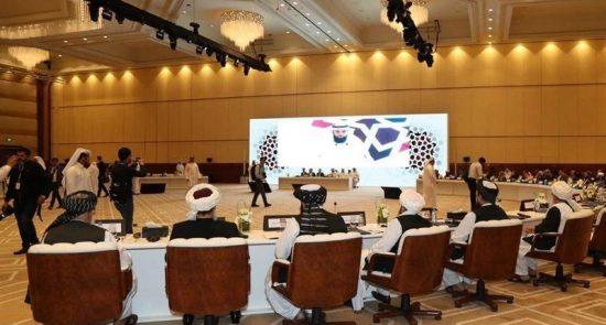 نشست بین الافغانی قطر 550x295 - نشست بین الافغانی: ایجاد نقشه راهی برای صلح