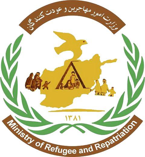وزارت مهاجرین و عودت کننده گان - اعلامیه وزارت مهاجرین و عودت کننده گان در پیوند به لتوکوب یک طفل مهاجر افغان در ایران