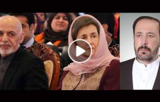 ویدیو احمدزی اشرف غنی بی بی گل 226x145 - ویدیو/ لحظه عذرخواهی احمدزی از اشرف غنی و بی بی گل