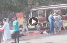 ویدیو انفجار موتر وزارت معادن کابل 226x145 - ویدیو/ اولین تصاویر پس از انفجار بالای موتر وزارت معادن در کابل