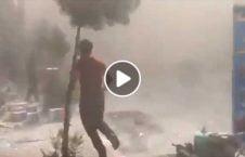 ویدیو انفجار کابل 226x145 - ویدیو/ لحظه وقوع انفجار امروز در کابل