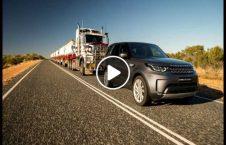 ویدیو تصادف وحشتناک سرعت غیرمجاز 226x145 - ویدیو/ وقوع تصادفی وحشتناک براثر سرعت غیرمجاز