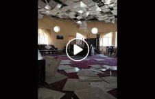 ویدیو خسارت وارده بر ساختمان فدراسیون 226x145 - ویدیو/ خسارت وارده بر ساختمان فدراسیون فوتبال در انفجار کابل