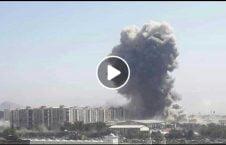 ویدیو دود سیاه آسمان کابل 226x145 - ویدیو/ دود سیاه آسمان کابل را فراگرفت