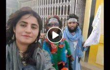 ویدیو زنان افغان وعده دروغین طالبان 226x145 - ویدیو/ زنان افغان و وعده های دروغین طالبان