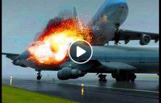 ویدیو سقوط آزمایشی طیاره 226x145 - ویدیو/ سقوط آزمایشی یک طیاره