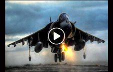 ویدیو سقوط طیاره بریتانیا ساحل بحر 226x145 - ویدیو/ سقوط ناگهانی یک طیاره جنگی بریتانیایی در ساحل بحر