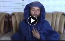 ویدیو طالب چادری پوش دام 226x145 - ویدیو/ طالب چادری پوش به دام افتاد