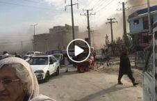 ویدیو لحظه انفجار امروز کابل 226x145 - ویدیو/ لحظه انفجار امروز در کابل