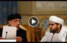 ویدیو نمایندگان حکومت طالبان قطر 226x145 - ویدیو/ دیدار نماینده گان حکومت و طالبان در قطر