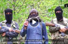 ویدیو هشدار داعش طالبان 226x145 - ویدیو/ هشدار گروه داعش افغانستان به هیئت سیاسی طالبان