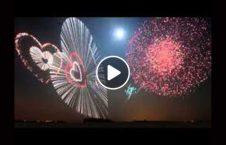 ویدیو هنری چینایی آتش 226x145 - ویدیو/ آثار هنری چینایی ها در دل آتش