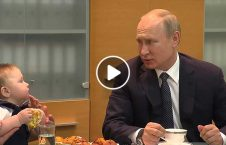ویدیو/ رفتار جالب پوتین با طفل 6 ماهه