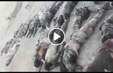 ویدیو/ پیکرهای خفته در خون 33 عسکر اردوی ملی