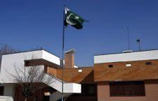 پاکستان 1 226x145 - مشکلات ویزه پاکستان برای باشنده گان افغانستان بزدوی حل خواهد شد