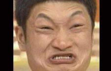 چین خشم 226x145 - روش عجیب چینایی ها برای تخلیه خشم + تصاویر