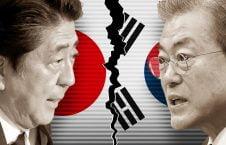 کوریای جنوبی جاپان 226x145 - کوریای جنوبی سفیر جاپان را احضار کرد