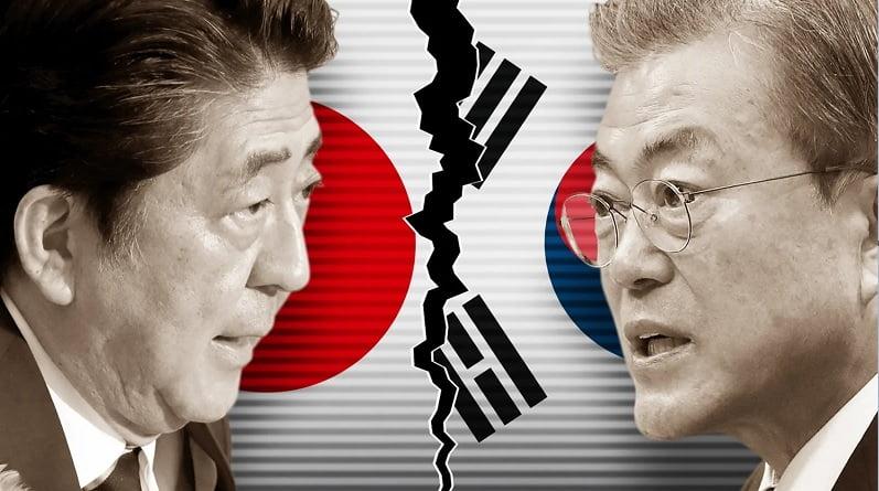 کوریای جنوبی جاپان - کوریای جنوبی سفیر جاپان را احضار کرد
