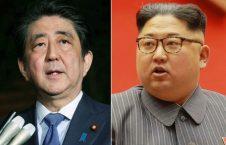 کوریای شمالی جاپان 226x145 - انتقاد شدید کوریای شمالی از فشارهای جاپان
