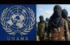 یوناما تروریست 226x145 - همکاری استخباراتی و تسلیحاتی يوناما با گروه های تروریستی در افغانستان