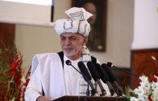 اشرف غنی 1 226x145 - راهکار رییس جمهور غنی برای رسیدن به صلح