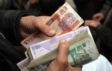 افغانی 226x145 - تاثیر منفی گفتگوهای صلح روی تجارت و سرمایهگذاری در کشور