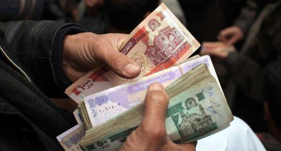 افغانی 550x295 - دستور خاص رییس جمهور برای شیوه پرداخت معاشات کارمندان دولتی