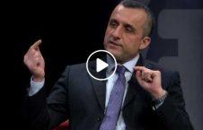 امرالله صالح نامزدان انتخابات ترسو 226x145 - ویدیو/ امرالله صالح سایر نامزدان انتخاباتی را ترسو خواند!