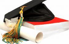 بورسیه 226x145 - اعطای ۱۰۰۰ بورسیه تحصیلی توسط پاکستان به افغانستان