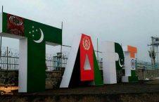 تاپی 226x145 - دردسر انتقال گاز از طریق تاپی برای پاکستان